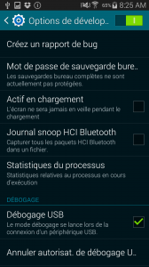 Options de développement du SGS5