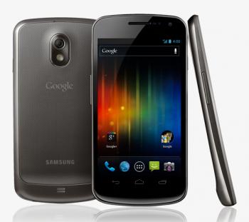 Augmenter le volume du Galaxy Nexus