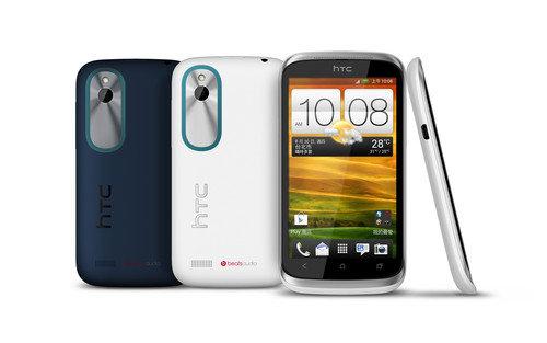 Faire une réinitialisation du HTC Desire X