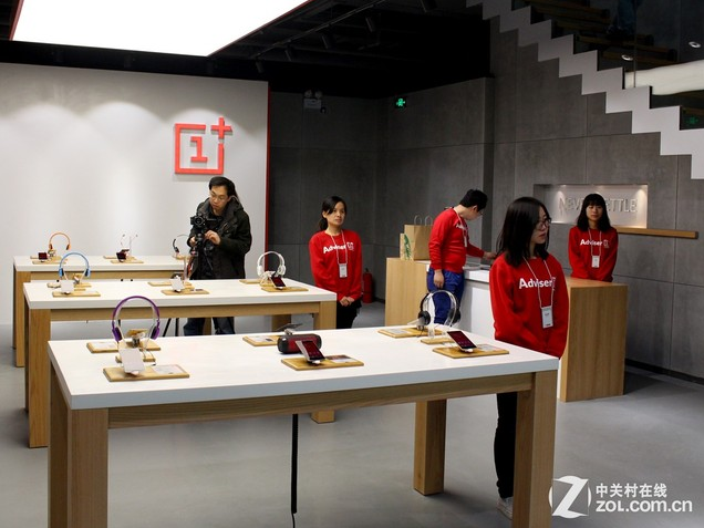 showroom oneplus
